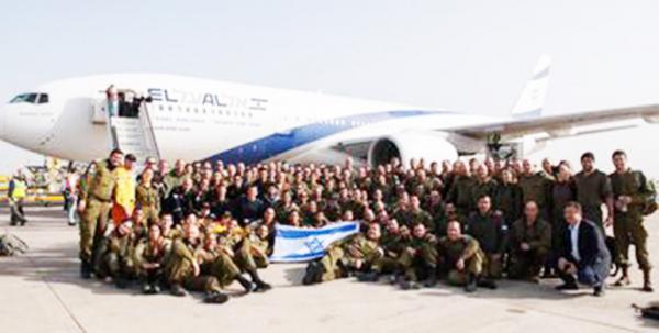 Primeiro-ministro de Israel, Benjamin Netanyahu, envia ajuda para resgate de vítimas de Brumadinho