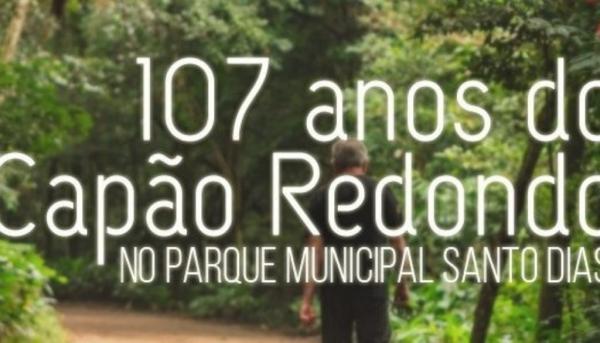 Capão Redondo celebra 107 anos de aniversário com atividades no fim de semana