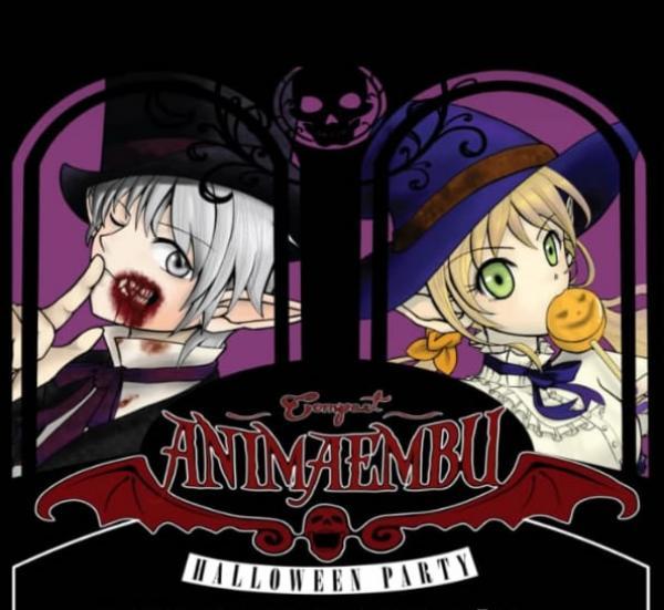 AnimaEmbu - Halloween Party acontece nos dias 26 e 27