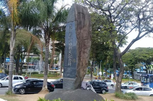 Taboão da Serra tem monumento em homenagem aos imigrantes japoneses