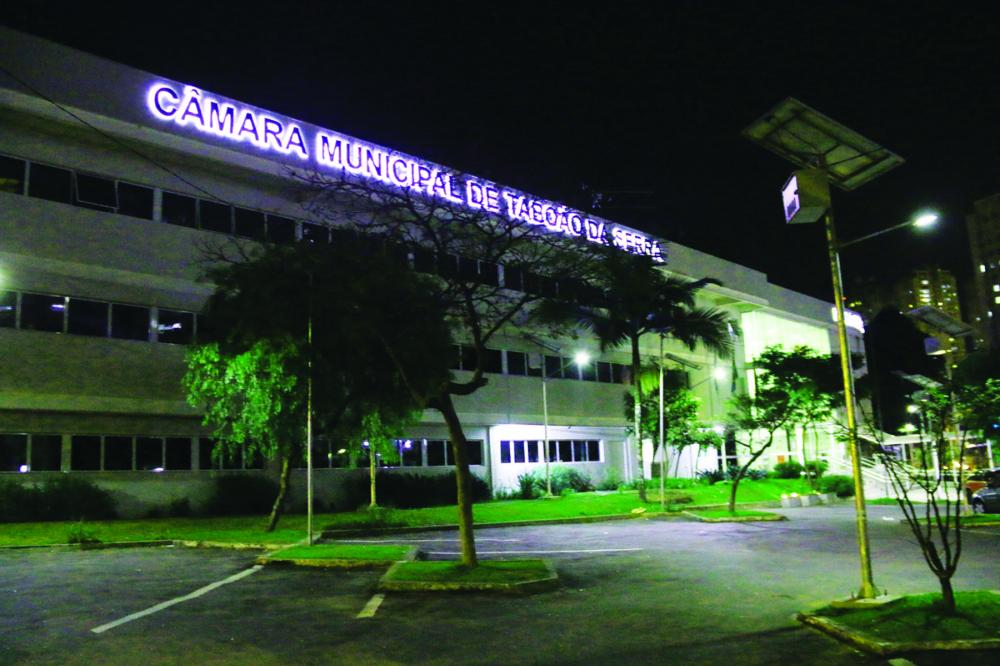 Câmara prorroga até 30 de abril as atividades em razão da pandemia do Covid-19 - Foto: CMTS